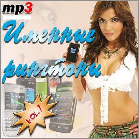 Rf 2012 Скачать На Телефон