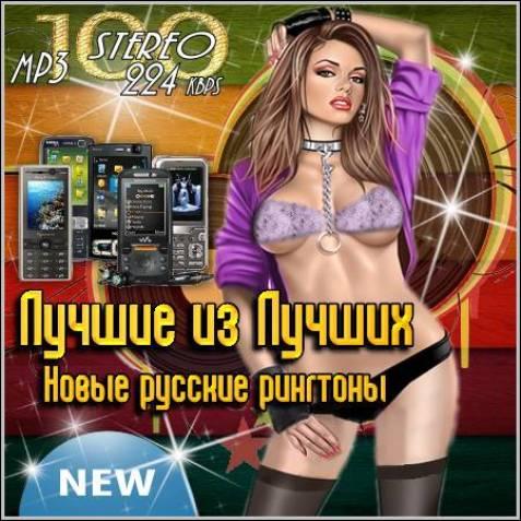 Хватит искать порно видео зрелых русских, ведь мы всё
