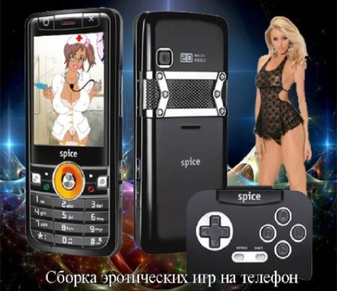 скачать игру порно без регистрации бесплатно для телефона
