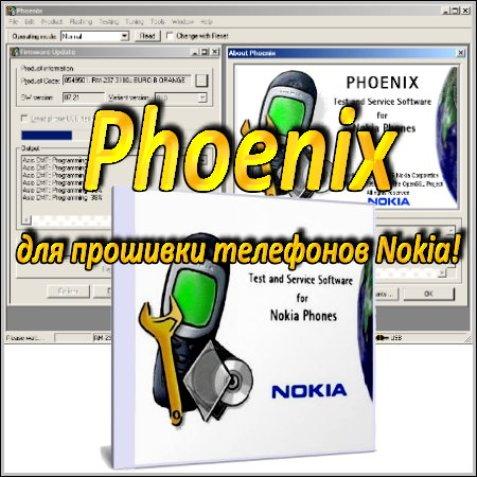 Скачать Программу Sbmav Disk Cleaner
