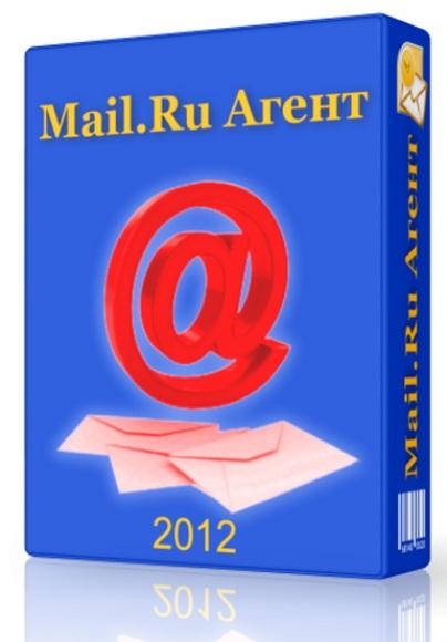 Скачать Mail.Ru Агент 6.0 Build 5970. Интернет.