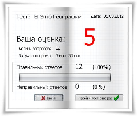 http://mobilainru.my1.ru/7/578-TestsSetup-rus.png